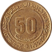 50 Centimes (Sétif Massacre) -  reverse