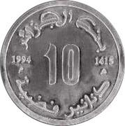 10 Dinars (Houari Boumedien) -  reverse