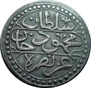 ¼ Budju - Mahmud II – obverse