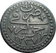 ¼ Budju - Mahmud II -  reverse