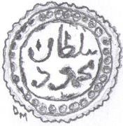 ½ Sultani - Mahmud II -  obverse