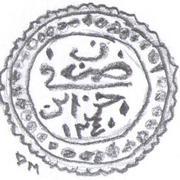 ½ Sultani - Mahmud II -  reverse