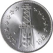 5 Dinars (Independence) -  obverse
