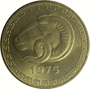 20 Centimes (FAO) -  obverse