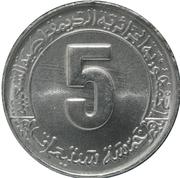 5 Centimes (FAO) -  reverse