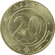 20 Centimes (FAO) – reverse