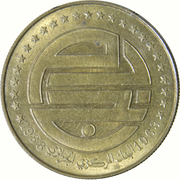 50 Centimes (25th Anniversary of Constitution) -  obverse