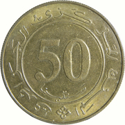 50 Centimes (25th Anniversary of Constitution) -  reverse