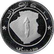 1 Dinar – reverse