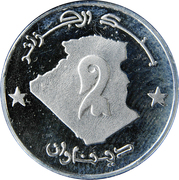 2 Dinars -  reverse