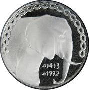 5 Dinars -  obverse