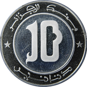 10 Dinars -  reverse