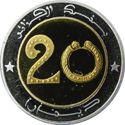 20 Dinars -  reverse