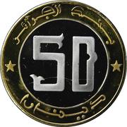 50 Dinars -  obverse