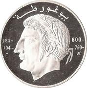 10 Dinars (Jugurtha) -  obverse