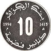 10 Dinars (Jugurtha) -  reverse