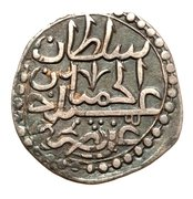 ⅛ Budju, 3 Mazuna - Abdul Hamid I – obverse