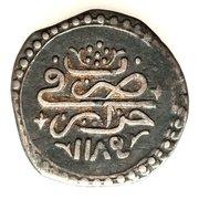 ⅛ Budju, 3 Mazuna - Abdul Hamid I – reverse
