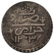 ¼ Budju - Abdul Hamid  I – reverse