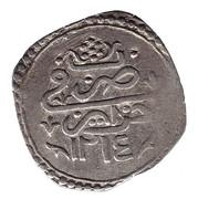 ¼ Budju - Selim III -  reverse
