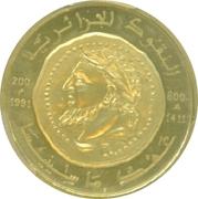 5 Dinars (History of Algerian Coinage) -  obverse