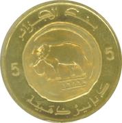 5 Dinars (History of Algerian Coinage) -  reverse