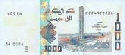 1,000 Dinars – obverse