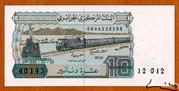 10 Dinars -  obverse