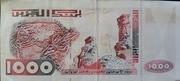 1000 Dinars -  reverse