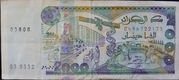 2000 Dinars -  obverse