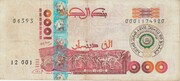 1000 Dinars (60th Anniversary of the Arab League) -  obverse