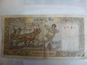 10 nouveaux francs – reverse