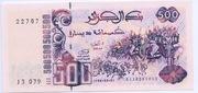500 Dinars -  obverse