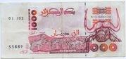 1000 Dinars -  obverse