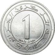 1 Dinar (Independence) -  reverse