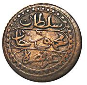 5 Asper - Mahmud II – obverse