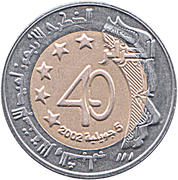 100 Dinars (40th Anniversary of Algeria's Independence) -  obverse