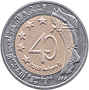 100 Dinars (Independence) -  obverse