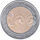 100 Dinars (Independence) – reverse