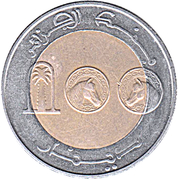 100 Dinars (40th Anniversary of Algeria's Independence) -  reverse