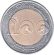 100 Dinars (Independence) -  reverse