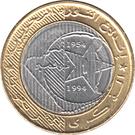50 Dinars (Revolution) – obverse