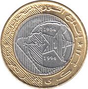 50 Dinars (Revolution) -  obverse
