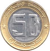 50 Dinars (Revolution) – reverse