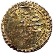 1 Kharub  - Mahmud II -  reverse