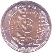 200 Dinars  (Independence) -  obverse