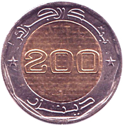 200 Dinars  (Independence) -  reverse