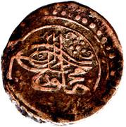 ⅙ Budju ( Tugrali Nes Flik ) - Mahmud II -  obverse