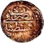 ⅙ Budju ( Tugrali Nes Flik ) - Mahmud II -  reverse