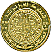 1 Dinar (History of Algerian Coinage) -  obverse